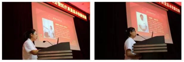 弘扬崇高精神 聚力健康中国——北京小汤山医院召开2019年中国医师节表彰大会暨医疗质量基本技能竞赛5.png