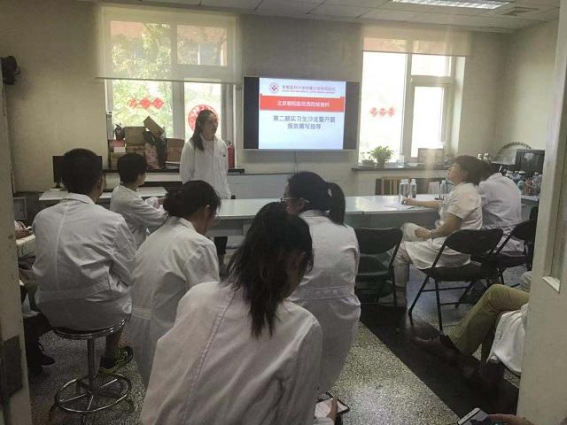 西院检验科举办第二期实习生沙龙1.jpg