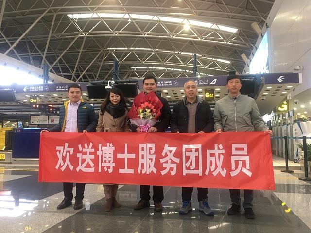 我院博士服务团成员周预医师启程奔赴甘肃2.jpg