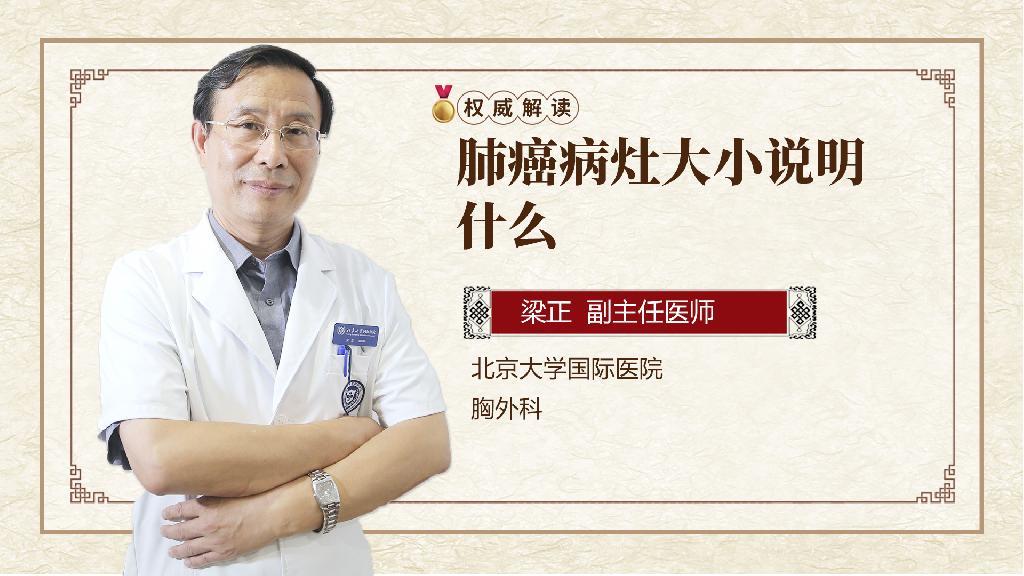 中心型肺癌最常见的早期症状