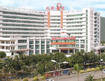 龙岗区人民医院