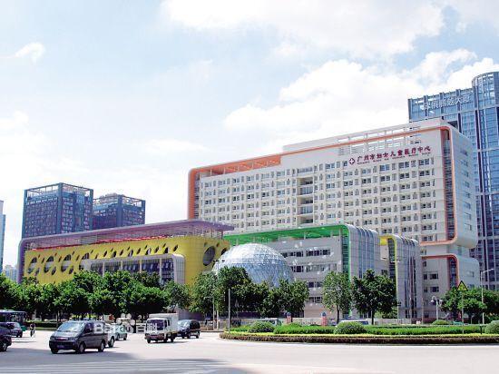 广州市儿童医院