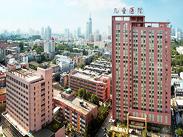南京医科大学附属儿童医院