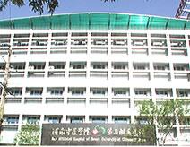 河南中医学院三附院
