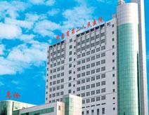 湖南省脑科医院