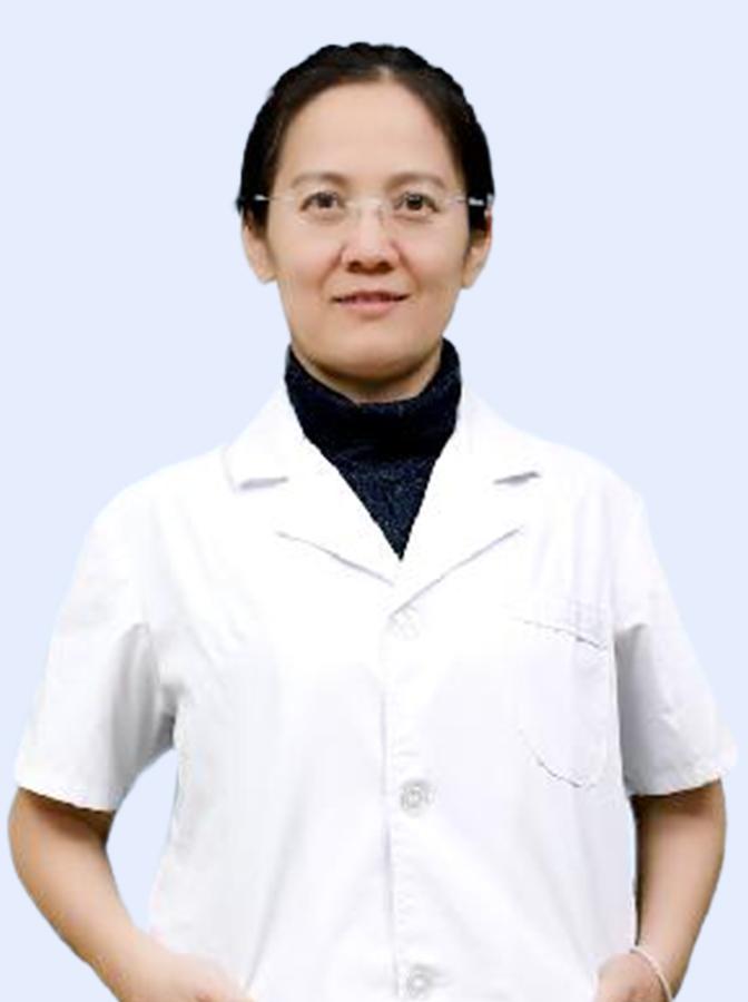 王新霞专家医生