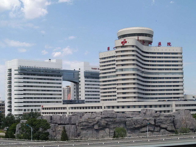 天津市第一中心医院