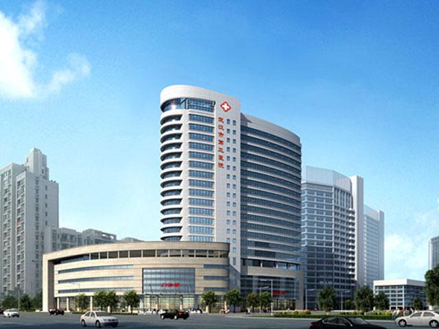 武汉市第三医院